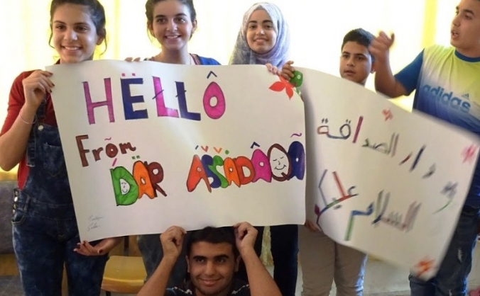 A Voice for Young Palestinians