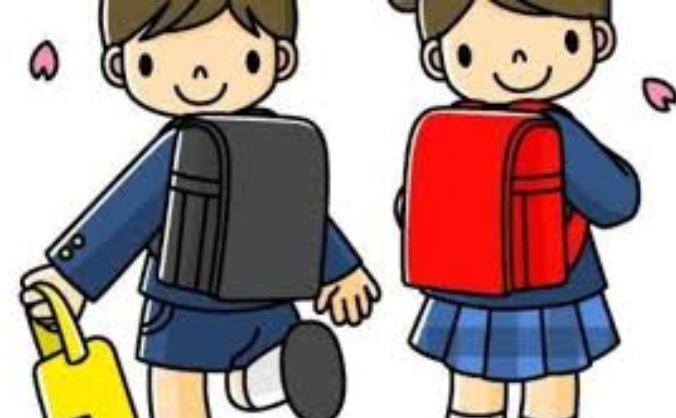 Back to School Bank Paisley
