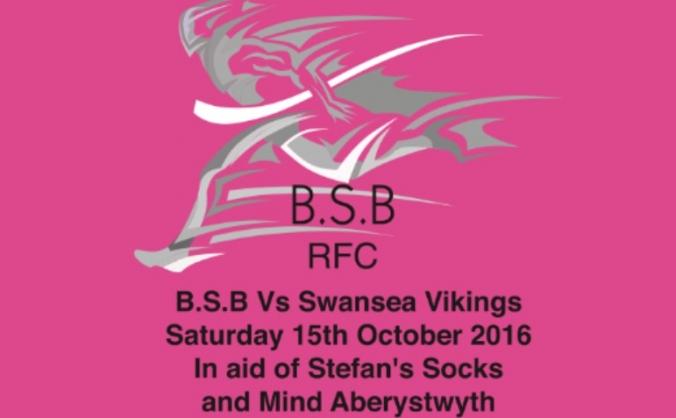 BSB Charity Match Shirts