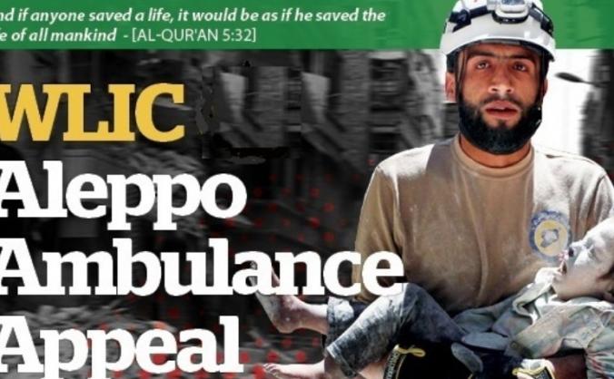WLIC Aleppo Appeal