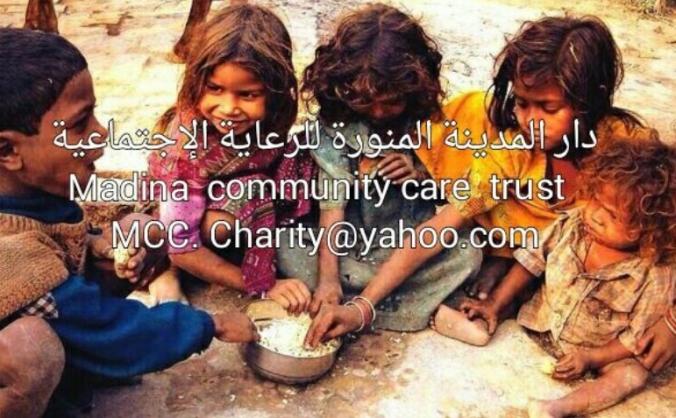 Orphanage by MCC (Medina Community Care Trust)
