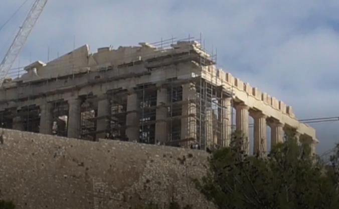 Athens Getaway