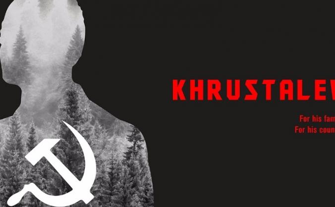 Khrustalev