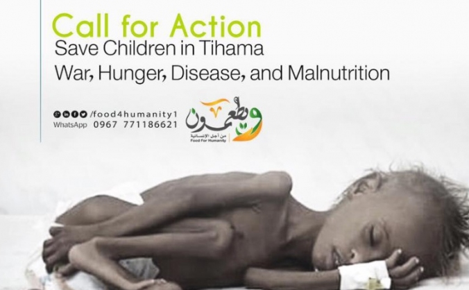 Tihama and Taiz - the forgotten famine of Yemen