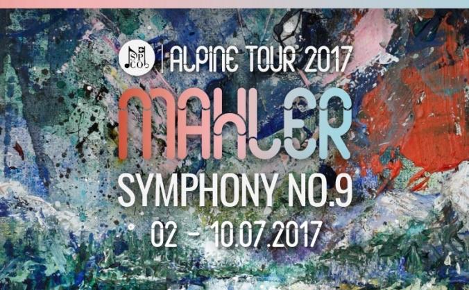 SPCO Alpine Mahler Tour 2017