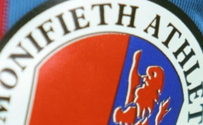 Monifieth Athletic FC Facility Improvement Fund