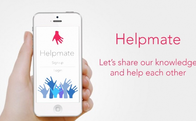 Helpmate - An app that makes helping people easy!