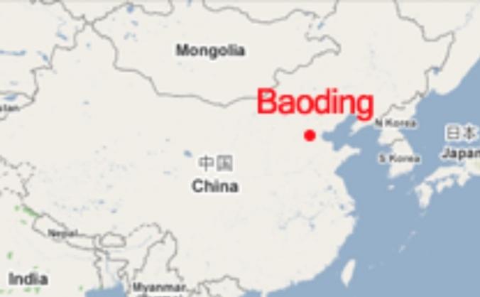 University trip to China