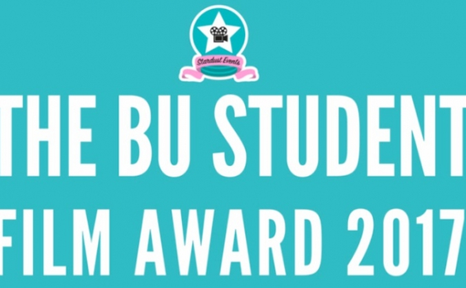 The BU Student Film Award