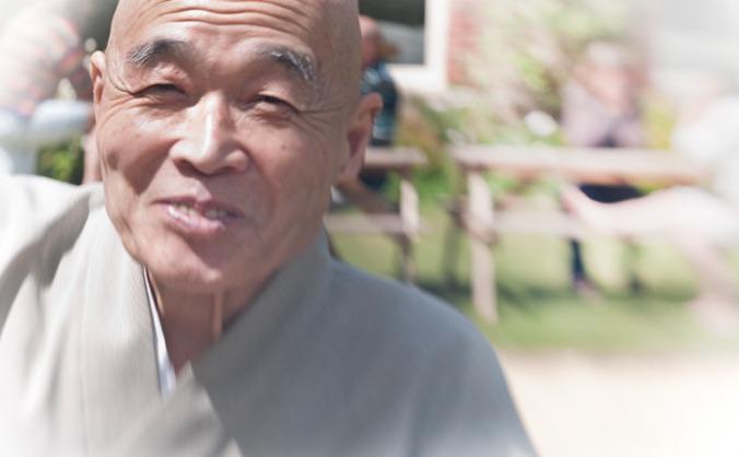 The Zen Character exhibition