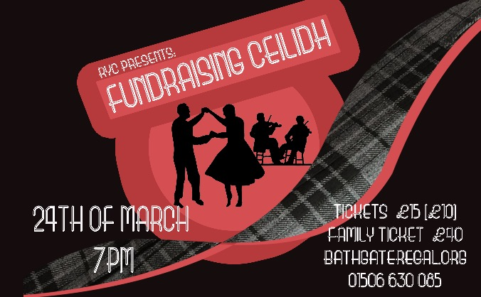 Support our RYC: Fundraising Ceilidh