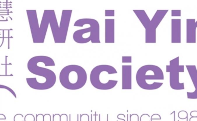 Wai Yin Elderly Lunch Club