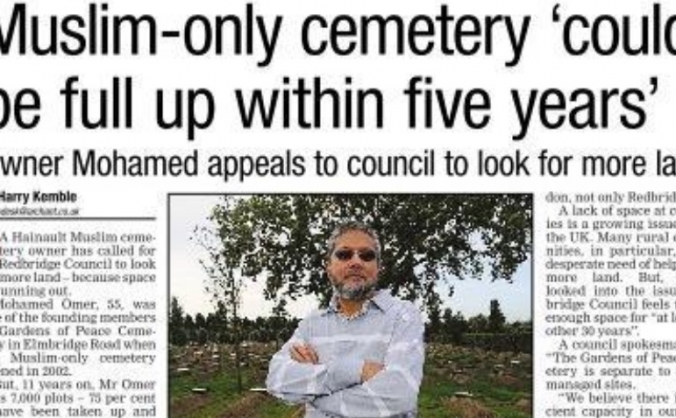 Appeal against 10,000 plot Muslim only burial site