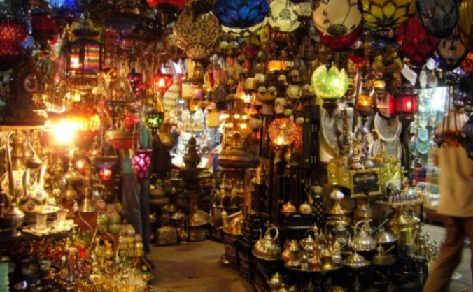 The Bristol Bazaar