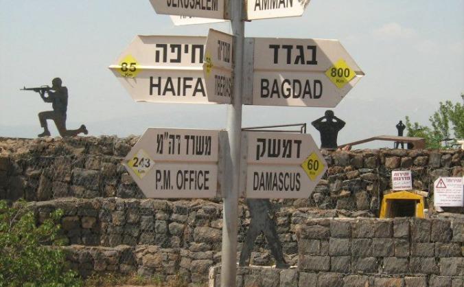 Help Ex-Muslims Discover Israel