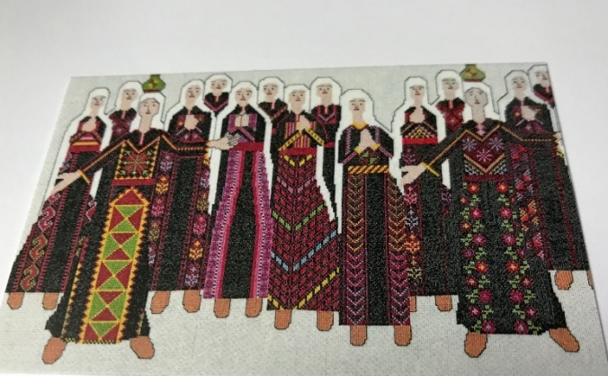 Palestinian history tapestry