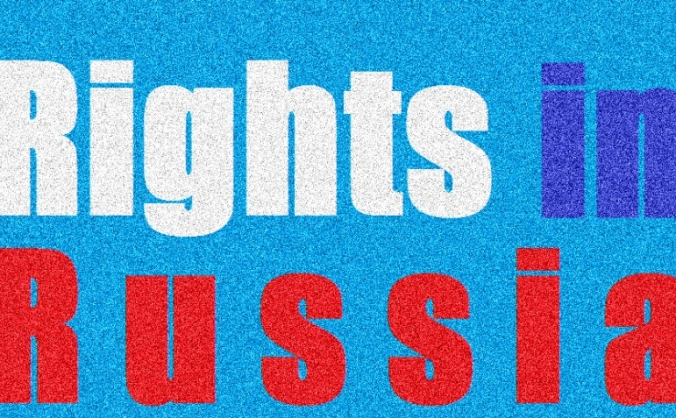 Translating Russia's human rights defenders (3)