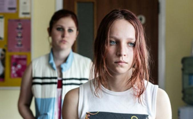Women's Rape & Sexual Abuse Centre