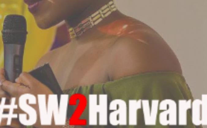 #SW2Harvard