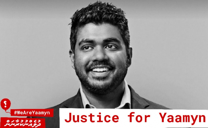 Justice For Yameen