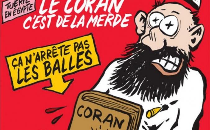 Mohammed Cartoon Exhibition