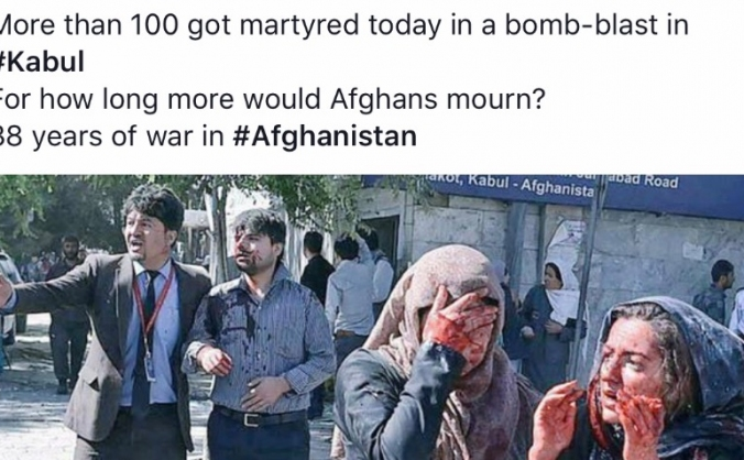 Afghanistan Charity Donation