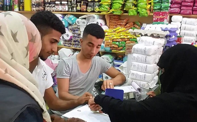 Karama Cards for Yemeni people in need