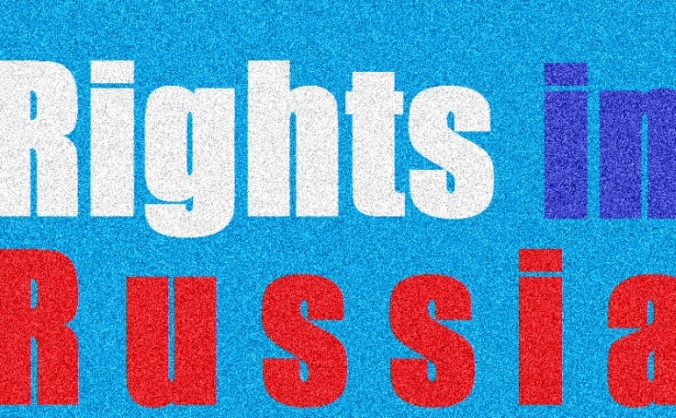 Supporting Rights in Russia