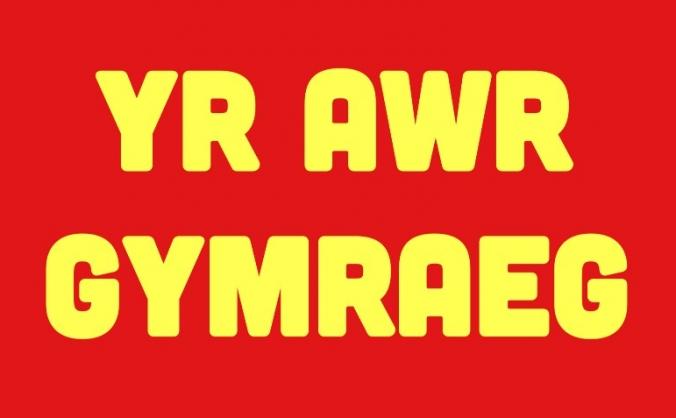 Yr Awr Gymraeg