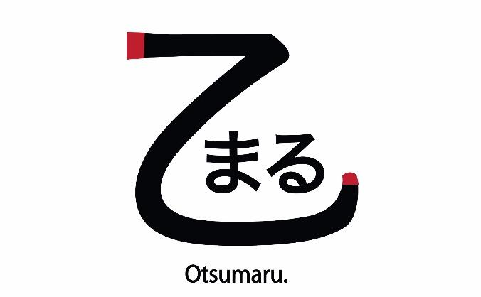 New taste of Otsumaru, one bite-sized balls