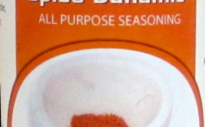 Spice Dunamis needs you!