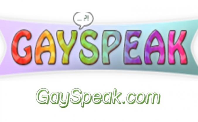 GaySpeak Website