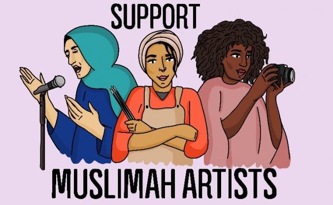 Female Muslim Creatives