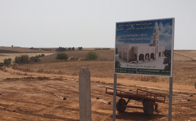 New Community Mosque in Morocco
