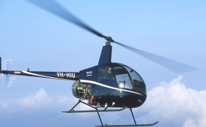 Help Me To Achieve My Private Helicopter Licence