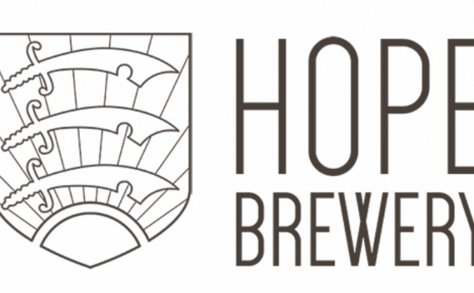 Hope Brewery Bigger Better and Metal!