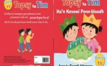 Cornish Topsy and Tim