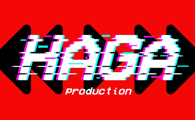 Adaptation Project FLM2300 Producing & Directing