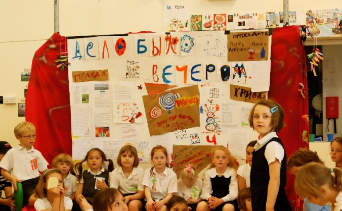 IT for AZBUKA  Russian-English Bilingual School