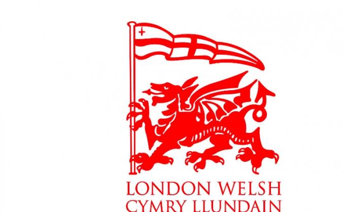 London Welsh U7's Tournament Shelter