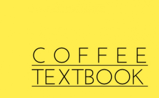 Coffee Textbook