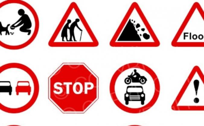 Smart Road Reader