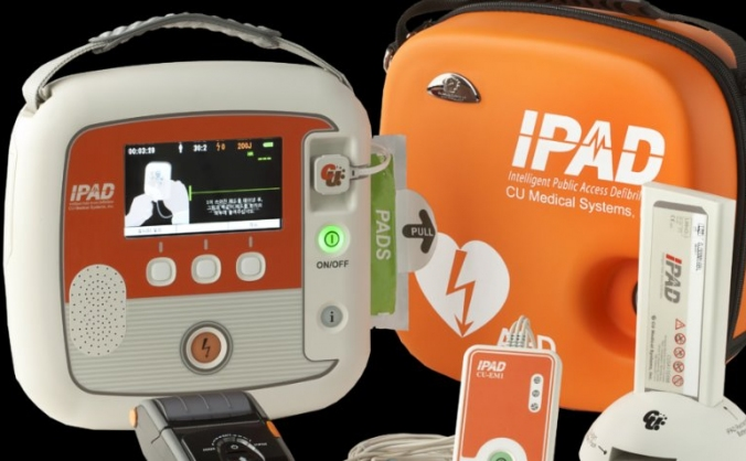 AEDs for Hednesford