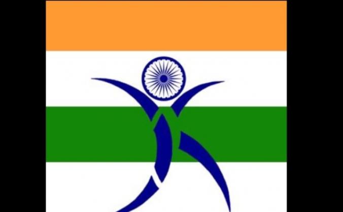 BRIT to India 2016