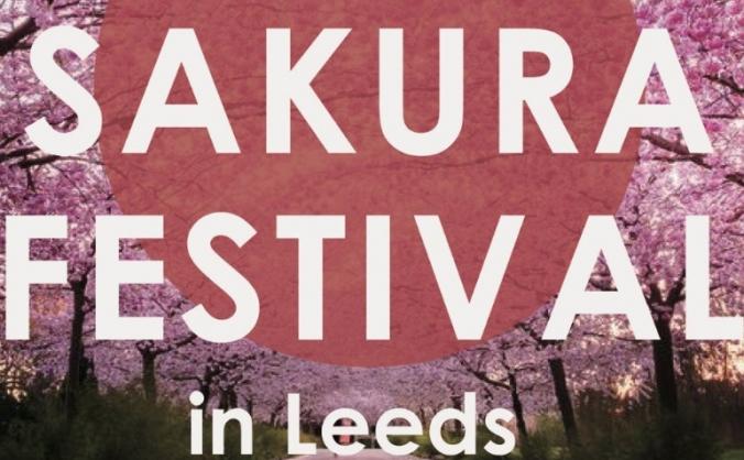 Japanese Sakura Festival in Leeds