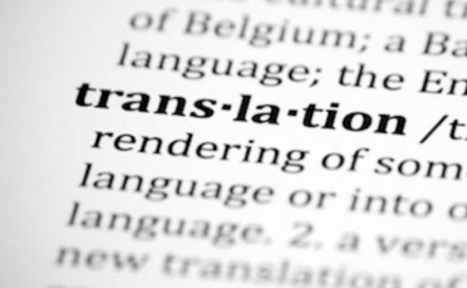 The Translator? (Working Title)