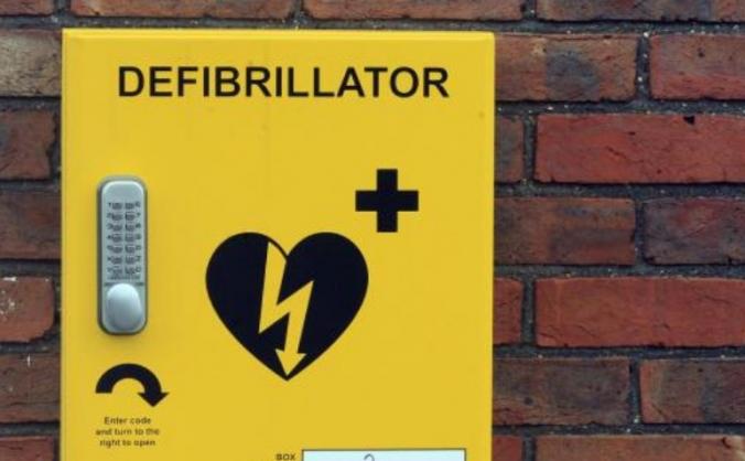 Roman Hill Public Defibrillator