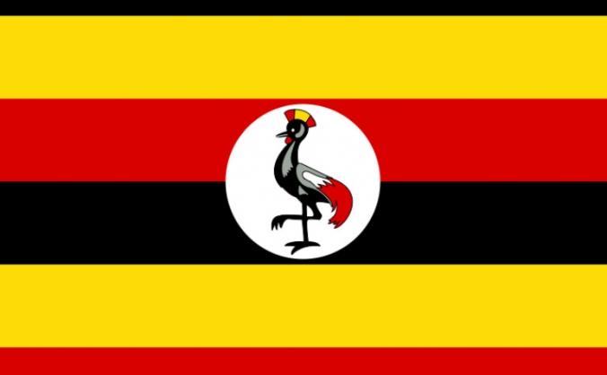 Expedition to Uganda 2017