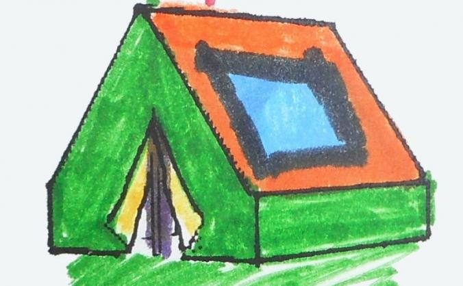 Grove Lane Tent Fund