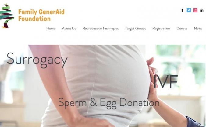Alternative Parenting Support Fund
